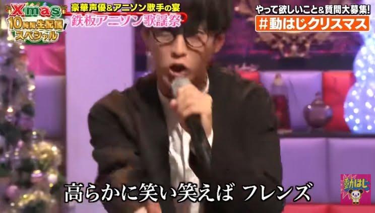 【けものフレンズ】オーイシマサヨシ氏がクリスマス10時間生配信「超鉄板アニソン歌謡祭」で「ようこそジャパリパークへ」を歌う 動画も公開