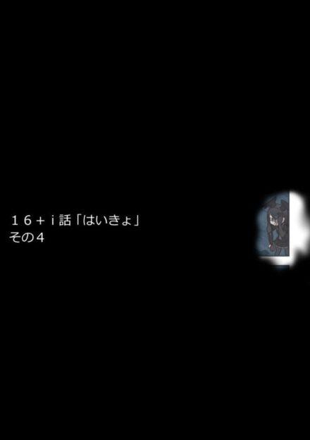 【けものフレンズ漫画】16+i話その4の狼煙