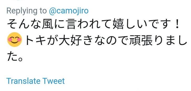 アニメ『けものフレンズ』英語吹き替え版トキ役の声優が日本のけもフレファンの声に感動する